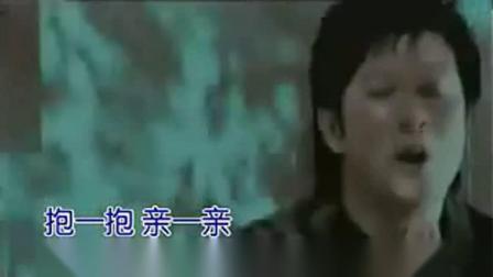 歌曲《相亲相爱一辈子》演唱:罗宾