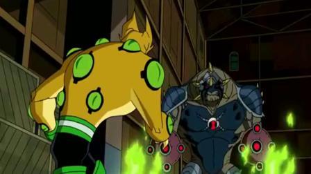 少年骇客:终极Omnitrix完虐小班的绿色Omnitrix