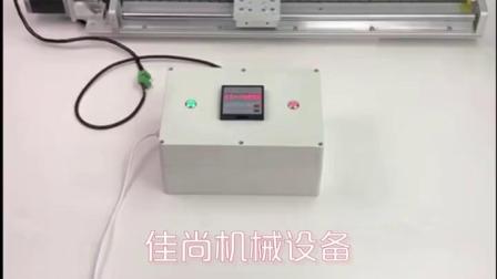 南京麦瑞罗永新临工挖掘机液压油温度工地变压