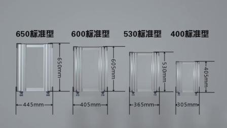 南京麦瑞罗永新买入手推车会计冷水机用电脑版