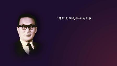 青岛LG中文版--宣传片