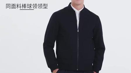 君晓天云SELECTEDSELECTED冬季男含羊毛棒球领短款毛呢夹克外套S418327501