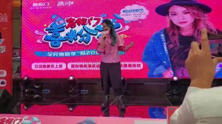 2019-10-05 張芸京 出场访谈+失败的高歌 -S-Xi-
