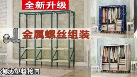 南京麦瑞罗永新梦见买手推车进货郑州定制文件柜哪家好湖南省有哪些生产工作台的厂家