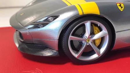 BBR 法拉利 SP1 汽车模型 开箱 洋小车儿