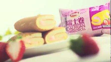 君晓天云盼盼瑞士捲1250g整箱草莓味夹心捲心小麵包蛋糕网红零食早餐食品