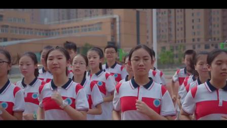 郑州市管城回族区外国语学校庆祝祖国70周年生日运动会开幕式