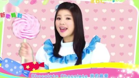 《巧克力盒子》《小船长大冒险》《幸福电波》第季 第集|香蕉哥哥 草莓姐姐|金曲|唱跳|儿歌