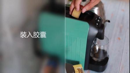 奇堡小易胶囊咖啡机使用