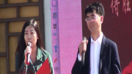 41-主持人报幕致闭幕词2019.10.7