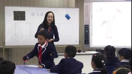 部编版二年级语文上册第8单元《语文园地八》---郑老师公开课教学视频(配课件教案)