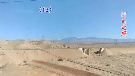 一路向西(13)吐鲁番·交河故城
