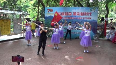 广州彩云艺术团祝福祖国万岁!演出舞蹈(我和我的祖国)