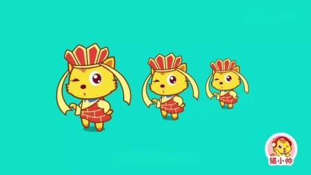 猫小帅儿歌之白龙马:童年经典!师徒四人斩妖除魔取得真经!