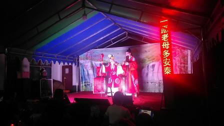 恩塘村花鼓戏剧团《四郎探母》选段——肖庆珍、熊小义