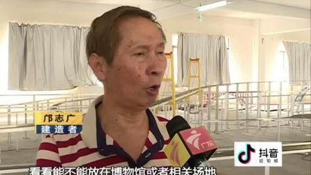 8、东莞:六旬老人为国庆生 用2年半完成高铁微景观