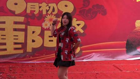 广西柳州市柳江区拉堡练氏首届重阳节文艺演出