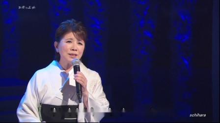 百年の恋歌 ----- 森 昌子