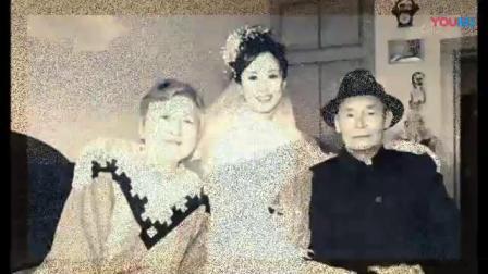 刘素云老师(丈夫)珍贵视频