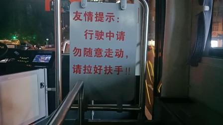 虹桥枢纽5路公交车L2C-041.虹桥西交通中心→南桥汽车站(B)