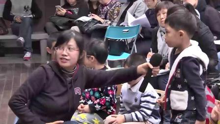 幼儿园公开课爱上数学之活动2-2数动物中班