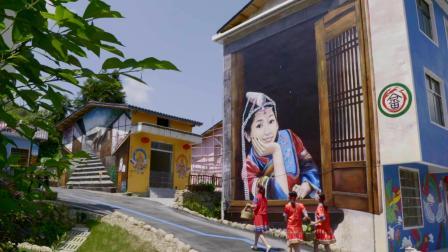 人在画中游,乐安大通彩绘村,3333凤凰。