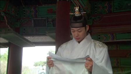 你听过吗?韩国原声带演唱『屋塔房王世子』主题曲『빈』
