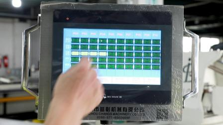 温州益彰 SPO全自动椭圆网印机