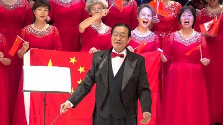 温哥华老年华人协会合唱团演唱《天路》、《我和我的祖国》等歌曲