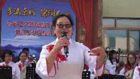 孝满京城,德润人心,平谷戏剧曲艺家协会重阳节慰问老人纪实