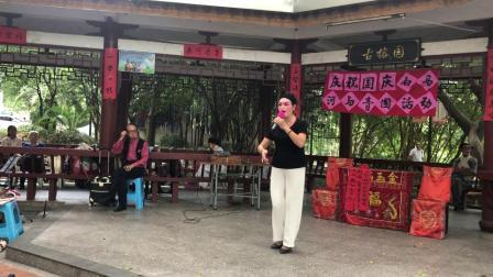 闽剧小调《四季花》,陈碧莲演唱、主胡陈国弼。