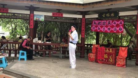 闽剧《十五贯》选段,林智勇演唱。