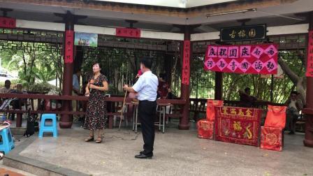 闽剧《辕门斩子》选段,林立明等演唱,主胡林森钦,司鼓陈桐仙。