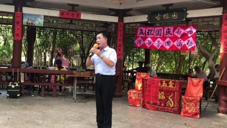 闽剧版《母亲》,林立明演唱,主胡陈德华,司鼓陈桐仙。