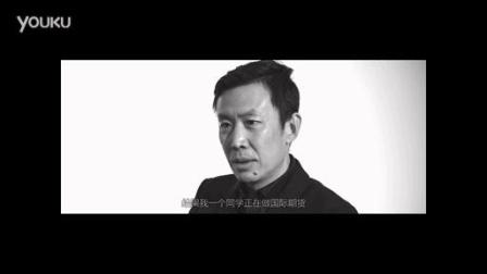 李陈亮-浩瀚财经-名家访谈