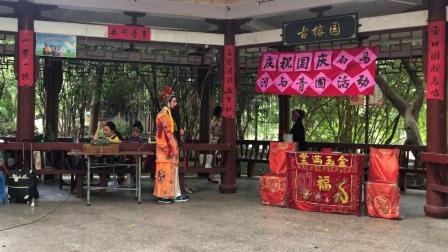 闽剧《武家坡》选段,鄢小青、陈碧莲演唱,主胡陈德华,司鼓陈桐仙。