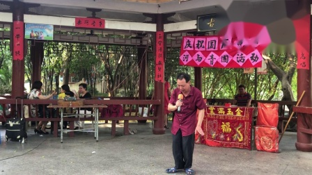 闽剧《鸦片记》,林聪锦、王宝贞扮演,主胡陈德华,司鼓陈桐仙。