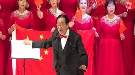 温哥华老年华人协会合唱团2019在中华文化中心演出