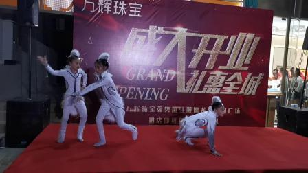 月狐吟—宣雅舞蹈