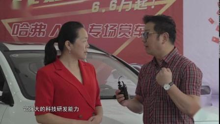 """""""超值家用SUV"""" 2019款哈弗M6为生活代言"""