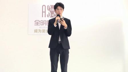 深圳主持人培训 全明星学院 学员练习视频IMG_3415-才艺