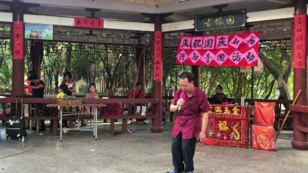 闽剧《十五贯》,林聪锦演唱,主胡陈德华,司鼓陈桐仙。