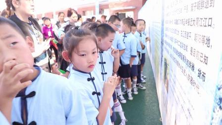 """磐石市实验小学""""印象东北""""跨学科活动 三年二班"""