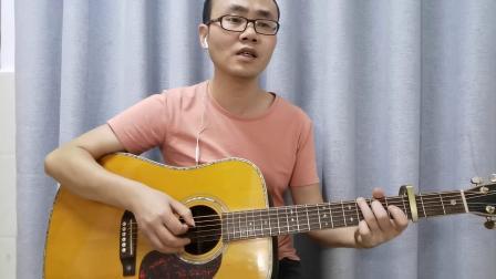 《精编吉他弹唱谱集》《心愿》弹唱示范,深圳市甲壳虫琴行