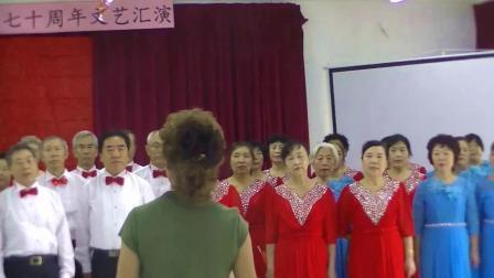 2大合唱 唱支山歌给党听 我和我的祖国