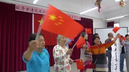3 小合唱 歌唱祖国 书画组
