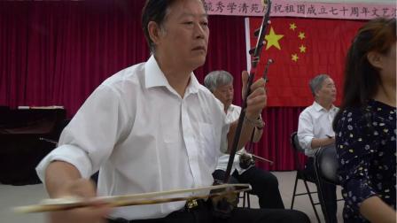 13 民乐 北京有个金太阳 民乐队
