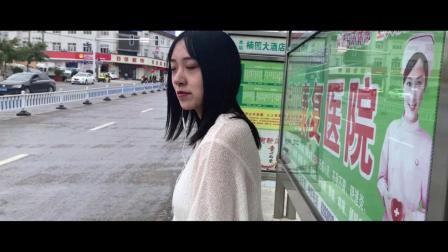 《遇见》音乐小短片,陵川县