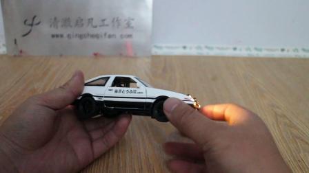 AE86车模改灯 1/28 头文字D