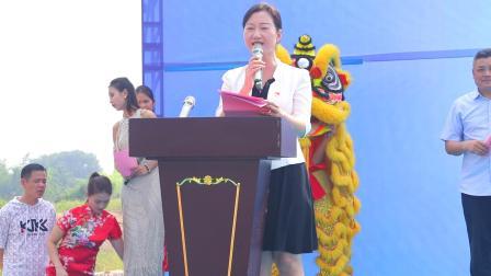2019湛江经济技术开发区十大工业项目奠基开工活动分会场